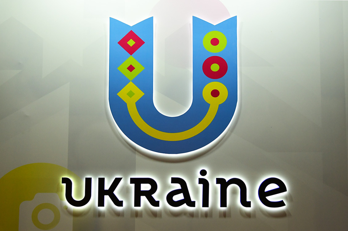 Ukraine World Travel Market